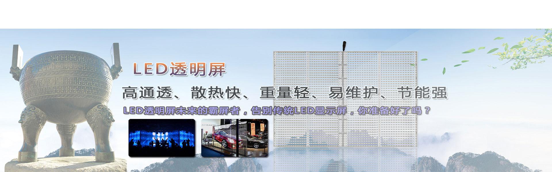 山东邻社信息技术有限公司