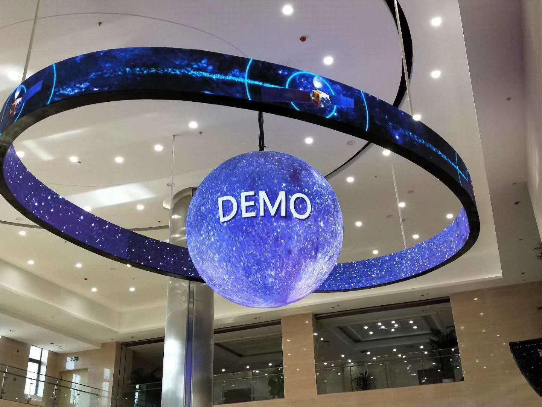 LED异形屏 任意定制各种形状