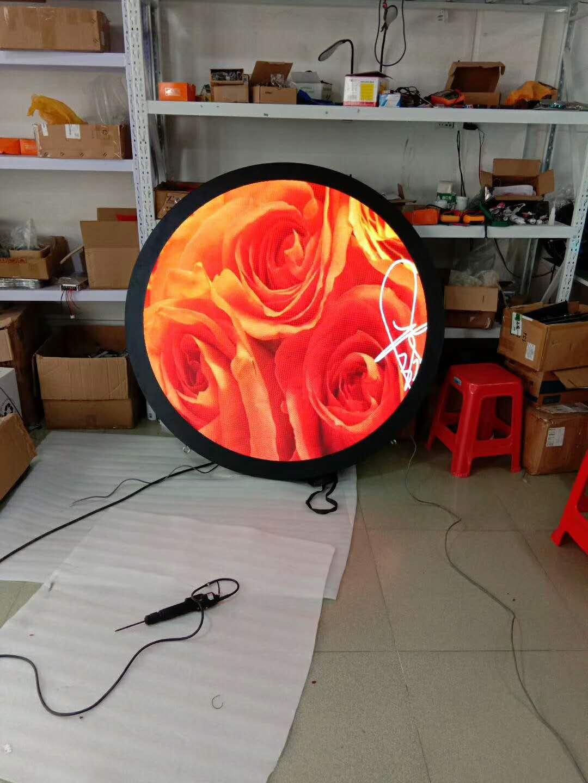 山东LED异形屏