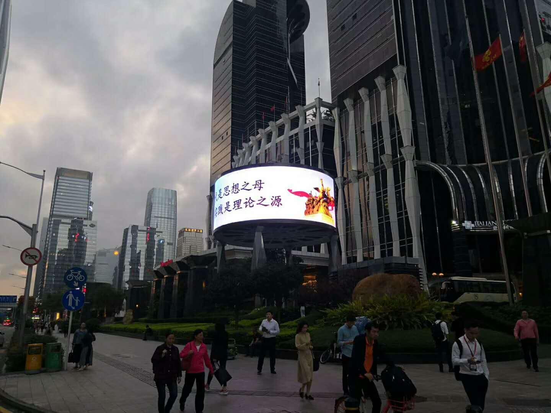 户外LED全彩显示屏 圆柱形LED电子大屏幕案例