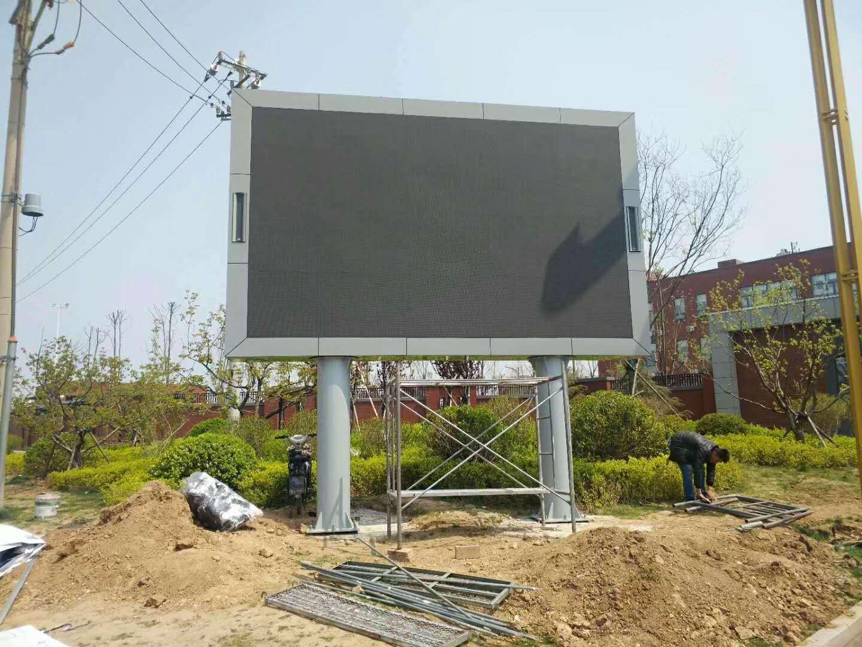 山东潍坊第四中学户外全彩LED显示屏安装完毕