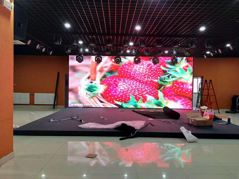 山东文化馆室内P3全彩LED显示屏案例