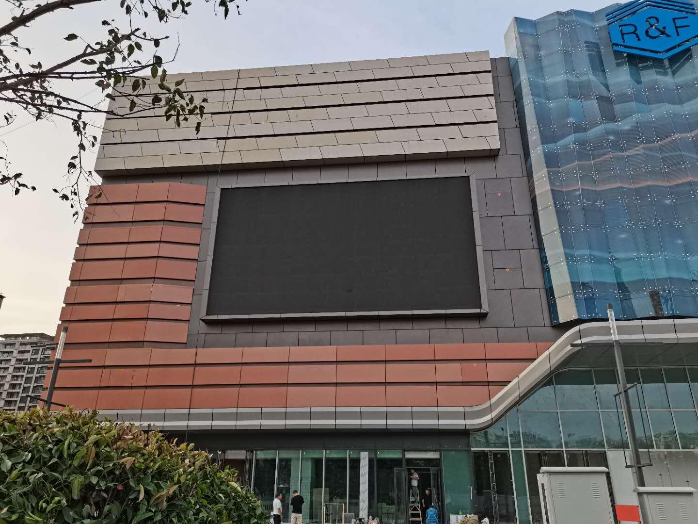 淄博万达广场室外全彩led电子大屏幕案例