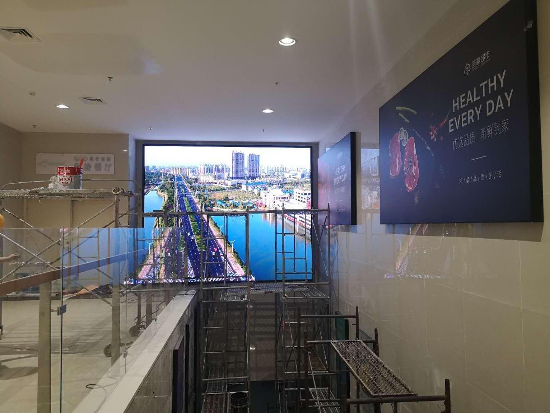 淄博万达广场室内P3全彩led电子显示屏案例