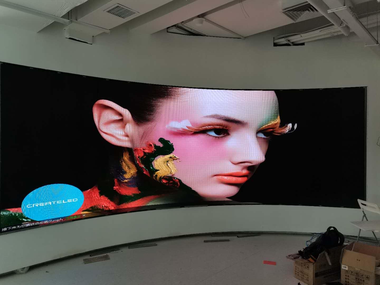 济南氢能大厦室内展厅内弧形高清全彩led电子显示屏案例
