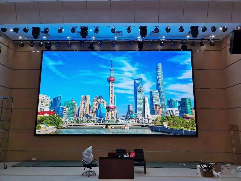 山东高速会议室全彩LED电子屏室内LED大屏幕制作案例