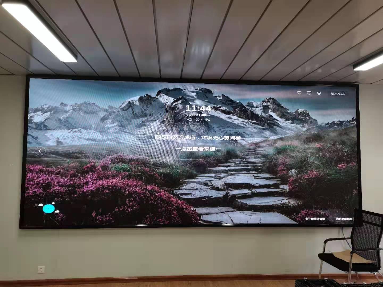 山东省路桥集团潍坊至济南高速项目室内会议室LED电子屏案例