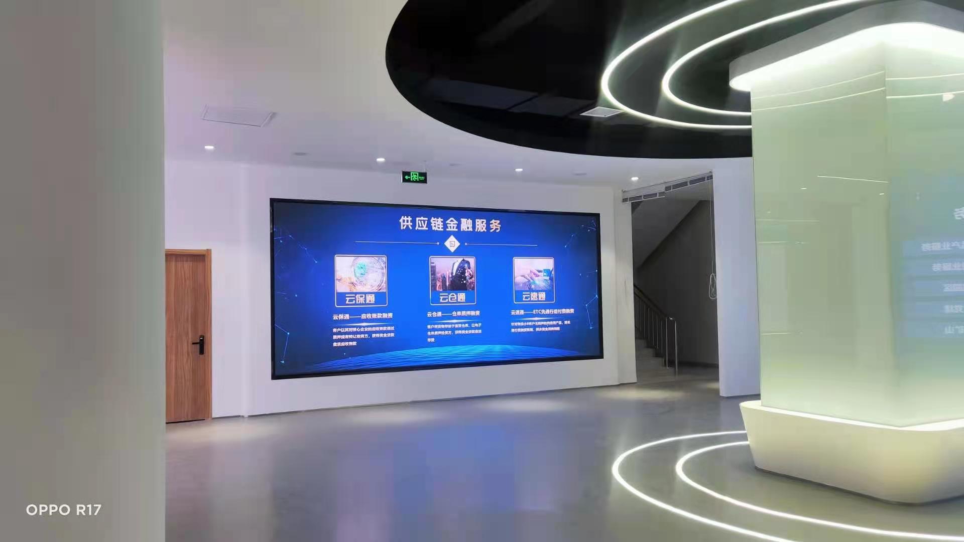 高新科技展厅室内小间距LED显示屏全彩led电子屏案例