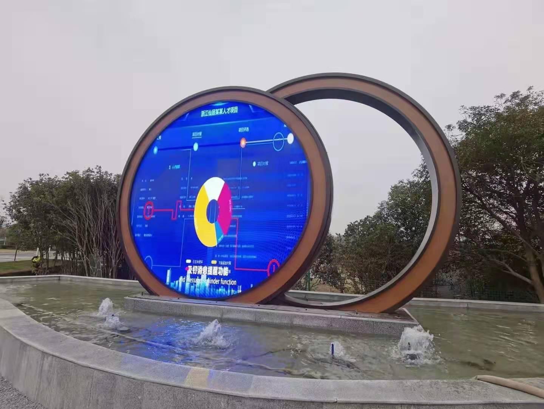 室外圆盘形创意LED显示屏案例造型设计定制安装