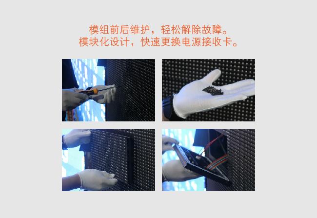 济南LED小间距显示屏价格_山东小间距LED显示屏优秀供应商